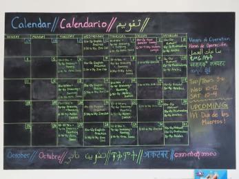 TransLation Calendar