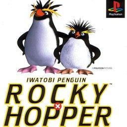 イワトビペンギン ロッキー×ホッパー