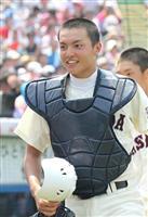 加藤雅樹捕手2