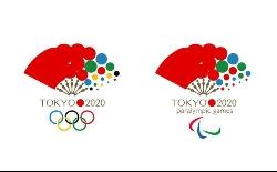 かんかんオリンピックロゴ