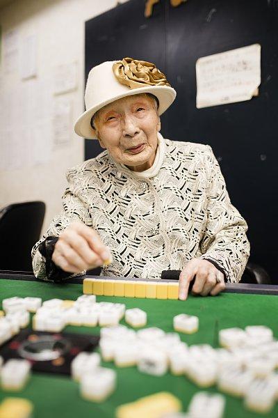 渋谷寿栄子