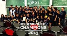 Congratulations, 13F03!