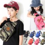 韓国子供服のキッズセレクトショップ
