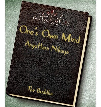 Leather book cover with One's Own Mind written in gold