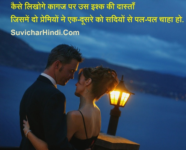 Dil ki Baat Shayari ke Saath good morning
