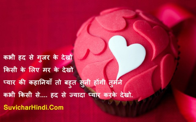 Shero Shayari in Hindi