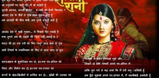 झांसी की रानी कविता Jhansi Ki Rani Poem in Hindi Summary Khoob Ladi Mardani