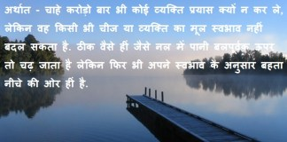 बिहारी के 11 दोहे अर्थ सहित - Bihari Ke Dohe in Hindi Language Meaning Summary