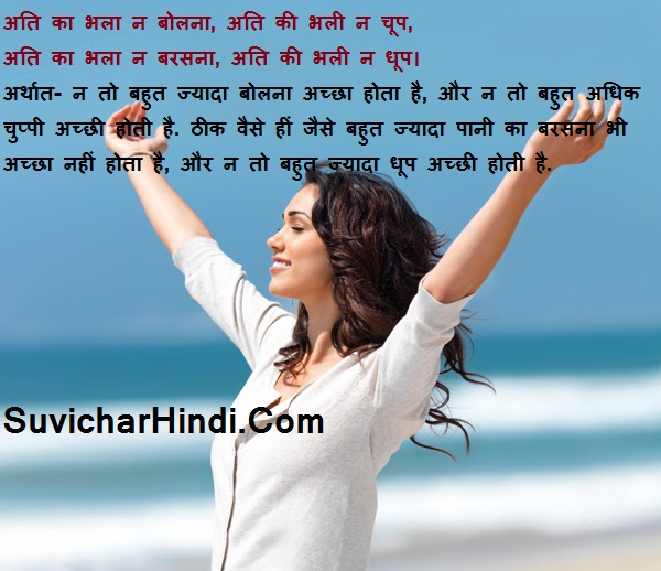 Kabir Das Ke Dohe in Hindi with meaning - कबीर के दोहे