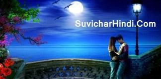 दर्द भरी शायरी दो लाइन - 2 Lines Shayari in Hindi two Line Shayari in Hindi Dil Se