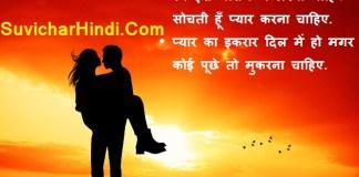 अंजुम रहबर की शायरी - Anjum Rahbar Shayari in Hindi - Poem