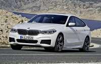 2020 BMW 6 Series Concept