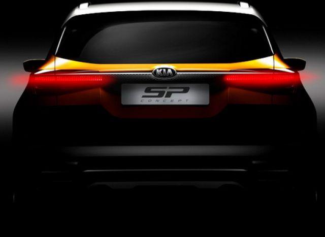 Kia SP SUV rear