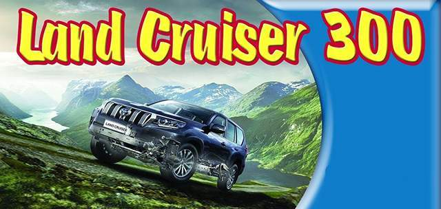2020 Toyota Land Cruiser 300 series