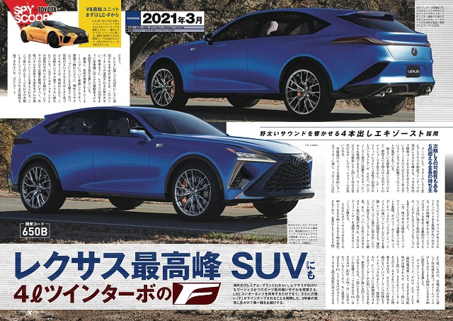latest news 2021 lexus nx 300 brings new generation