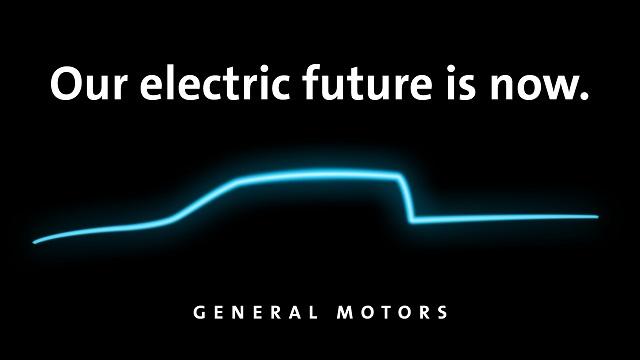 GM electric SUV