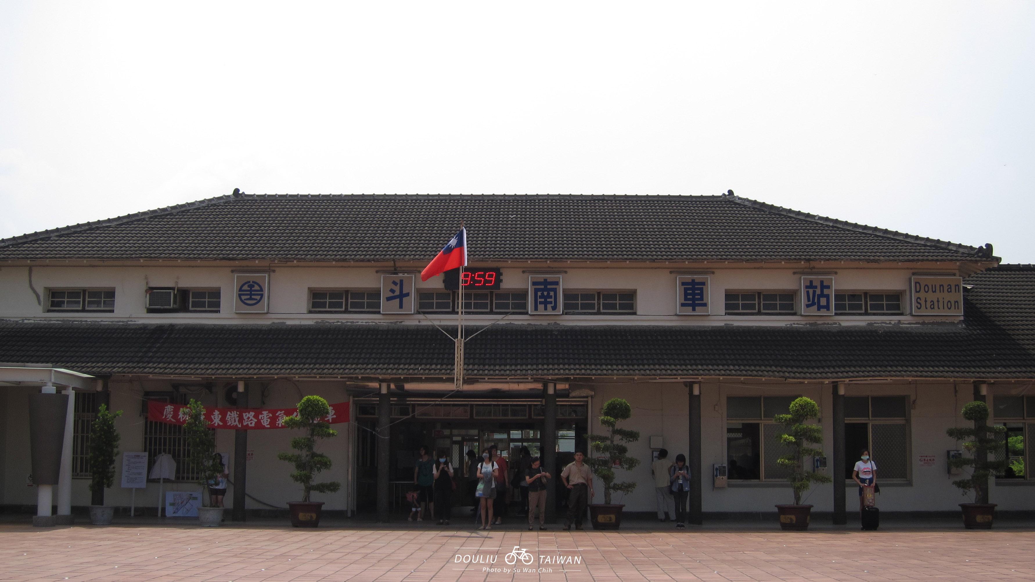 2014單車環島_Day4【雲林-臺南白河】・斗南車站・嘉義車 – Su wan chih
