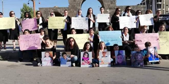 اعتصام في مدينة شهبا تضامناً مع مختطفي السويداء