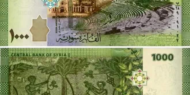 سعر الدولار والذهب في السويداء اليوم الأحد 20/1/2019