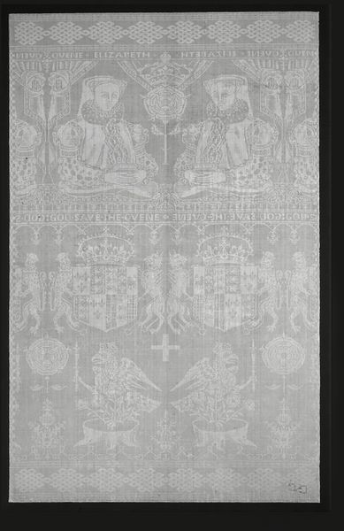 Napkin with Elizabeth I and Anne Boleyn's badge