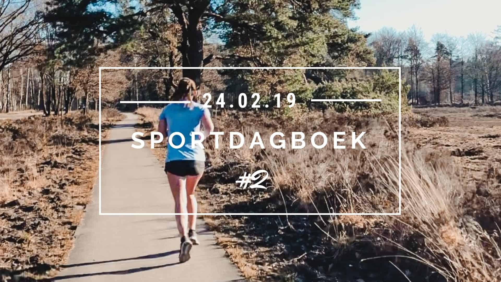 sportdagboek