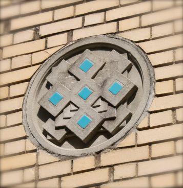Art Deco detail porthole