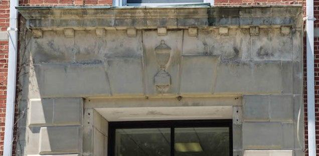 Rosemont Elementary entrance detail