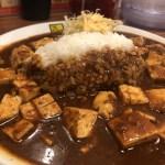 カレー倶楽部ルウ 難波中店でチキン南蛮麻婆カレーを食べた【ありがとうルウ王子】