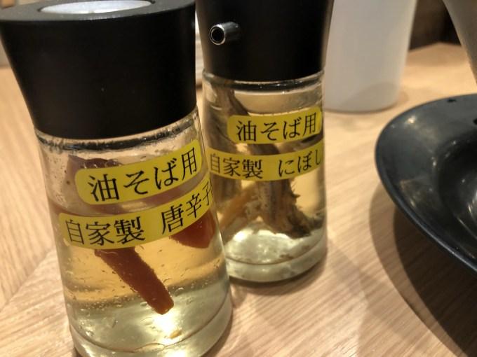 和人特製の油そば用お酢