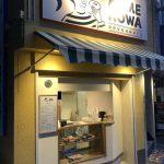 難波に出来た米粉ドーナツ屋さんKOMENOWAに行ってきました
