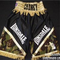 DeGale VS Groves Boxing Shorts
