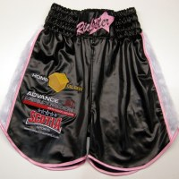Ricky Burns Boxing Shorts