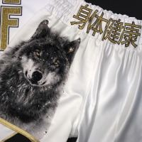 Heavyweight Dillian Whyte Wolf Swarovski Boxing Kit