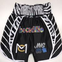 Black Satin Zebra Boxing Shorts