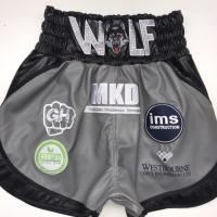 Danny Wright Grey Boxing Shorts