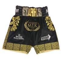 Black Versace Boxing Shorts Sunny Edwards