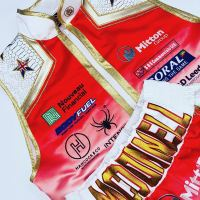 Gavin McDonnell World Title Red Boxing Trunks