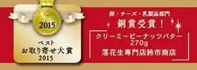 s1112_otoriyose_Banner-2-21