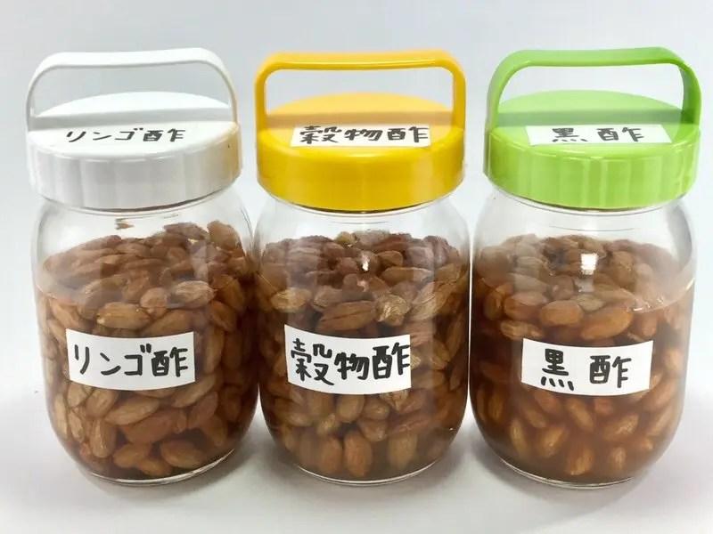 酢ピーナッツで高血圧対策。酢ピーナッツの作り方4