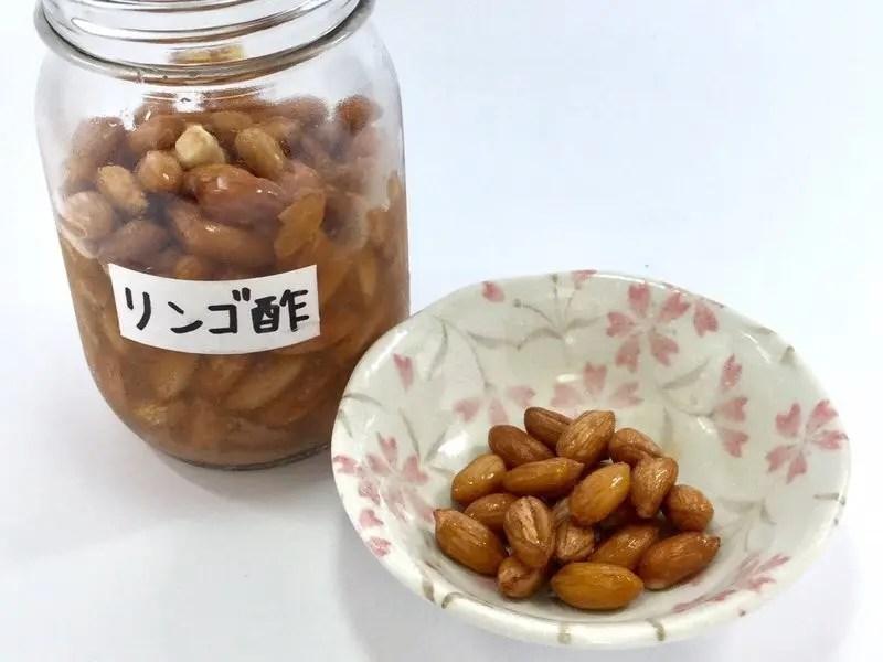 おすすめ酢ピーナッツ1。リンゴ酢