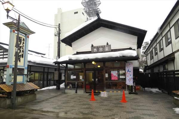 nishinomiyake001