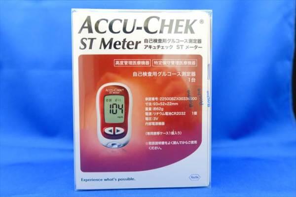 血糖測定器