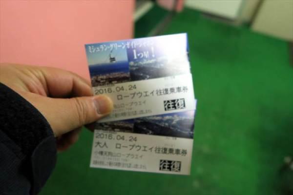 otaru-tenguyama003