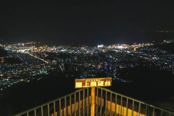 otaru-tenguyama006