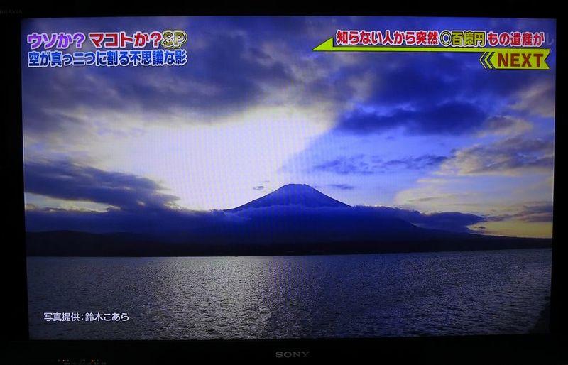 テレビで使われた写真