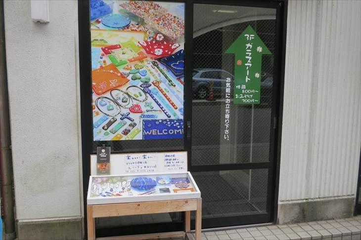 箱根湯本駅 周辺