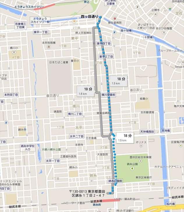 錦糸町駅から東京スカイツリーまで