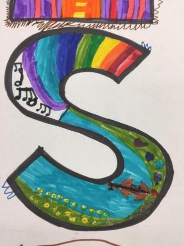 S is for Suzuki