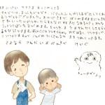 絵本「どろんこオバケのヒュ〜ドロン」文芸社