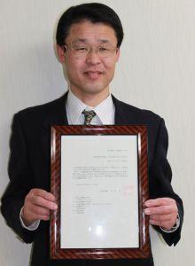 生活保護法及び中国残留邦人等支援法 による指定介護機関
